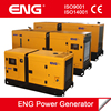 good quality silent canopy prime generator 85kva with cummins diesel genset