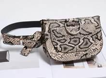 Поясная Сумка под змеиную кожу, Женская поясная сумка из искусственной кожи, нагрудная сумка, высококачественный кошелек(Китай)