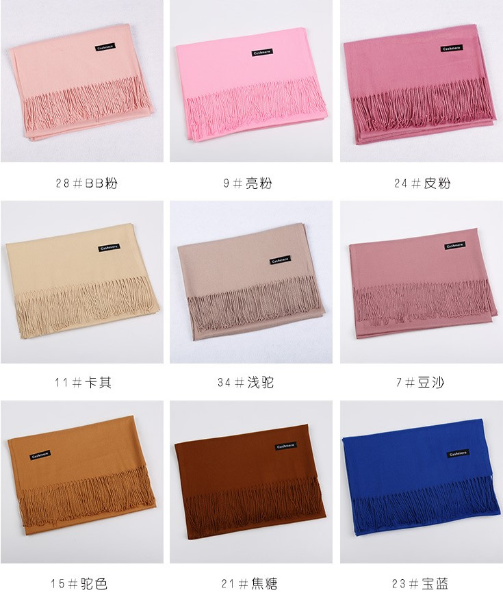 ZP fashionable 2019 new hot sale solid color cashmere pashmina scarf shawl
