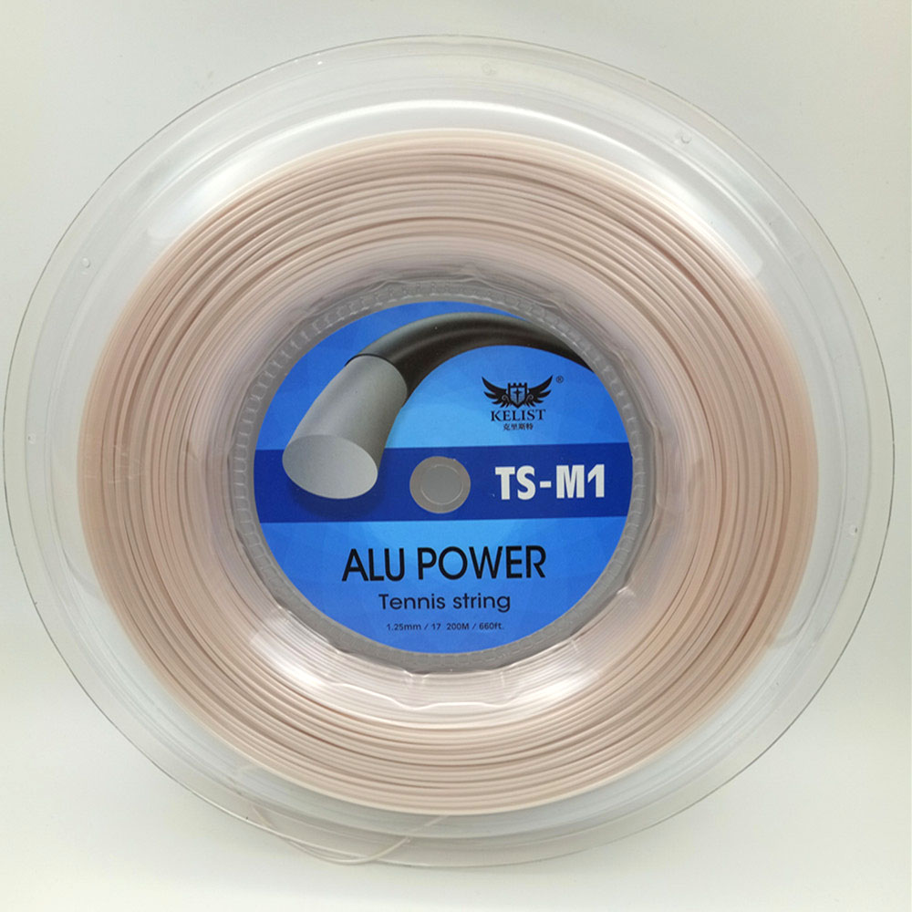 Profession OEM Branded High Quality Cheap Alu power Polyester 1.25MM/200M/Reel Head Tennis String For Tennis Racket