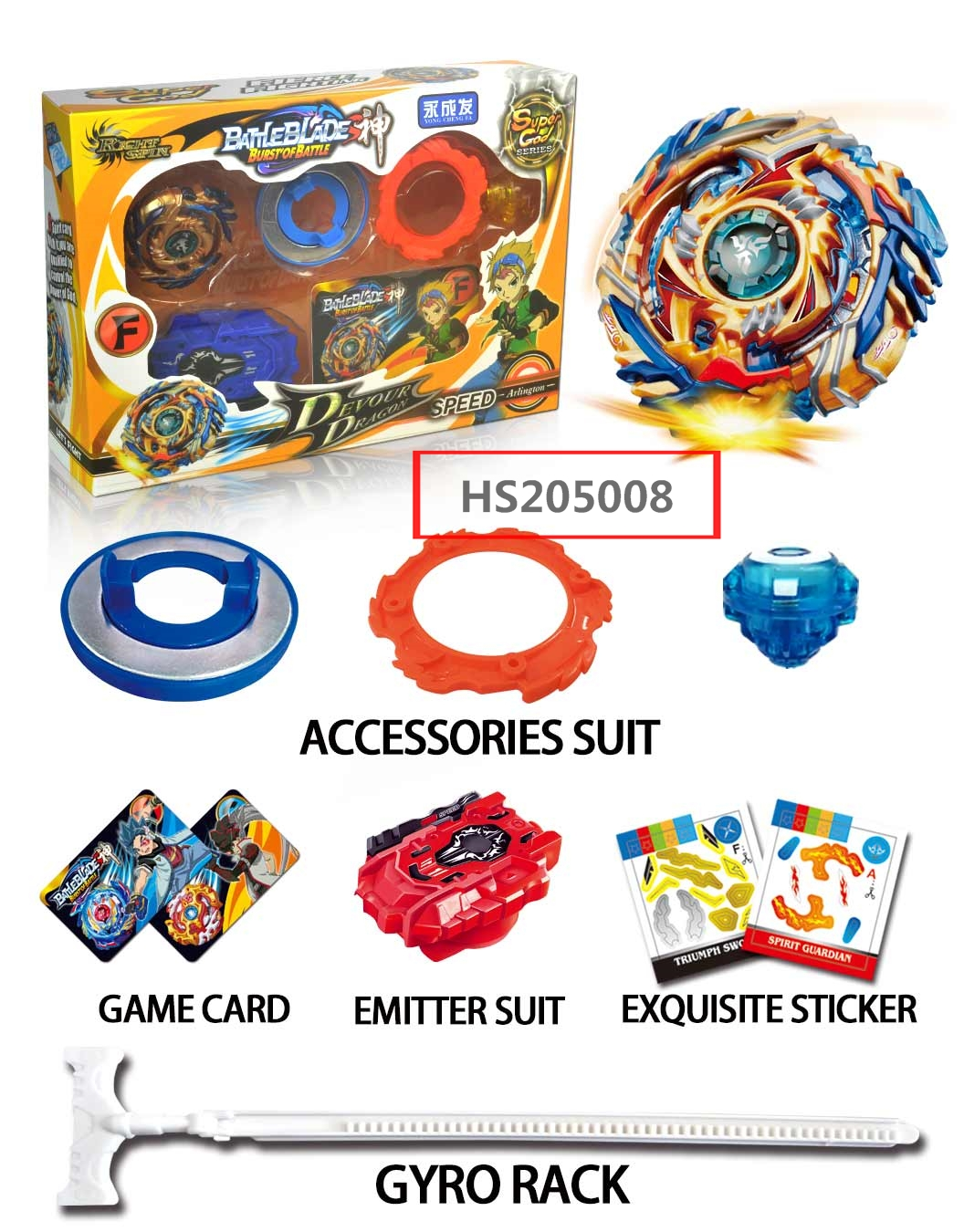 HS205008, Huwsin Toys, Metal attack ring Spinning top toy set for kids
