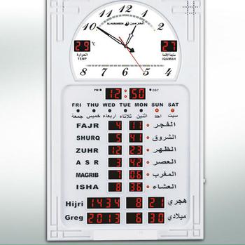 Islamic Digital Azan Wall Clock Buy Digital Wall ClockIslamic
