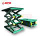 High quality electric hydraulic table used stationary scissor lift platform