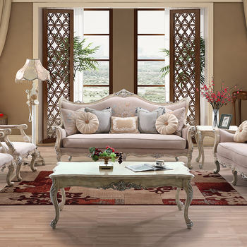 Pakistan Velvet Maroon Cream Ivory Sofa/Couch Suite Salon Wooden Antique Sofa Furniture Set