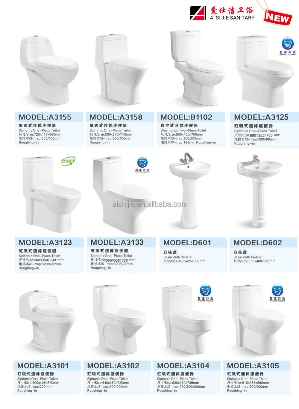 Bathroom and toilet accessories - A3119 Bathroom Products Sanitaryware Toilet Accessories Modern House Washdown Wc Ceramic Sanitary Fittings