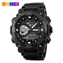 Fashion Business brand SKMEI 1228 brand Male Clock accuracy time casual watch stainrless steel strap waterproof hand watch