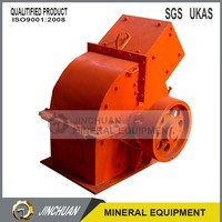 vertical shaft impact crusher/sand making machine
