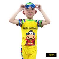 Elastic waist quick dry beachwear kids swimwear for boys