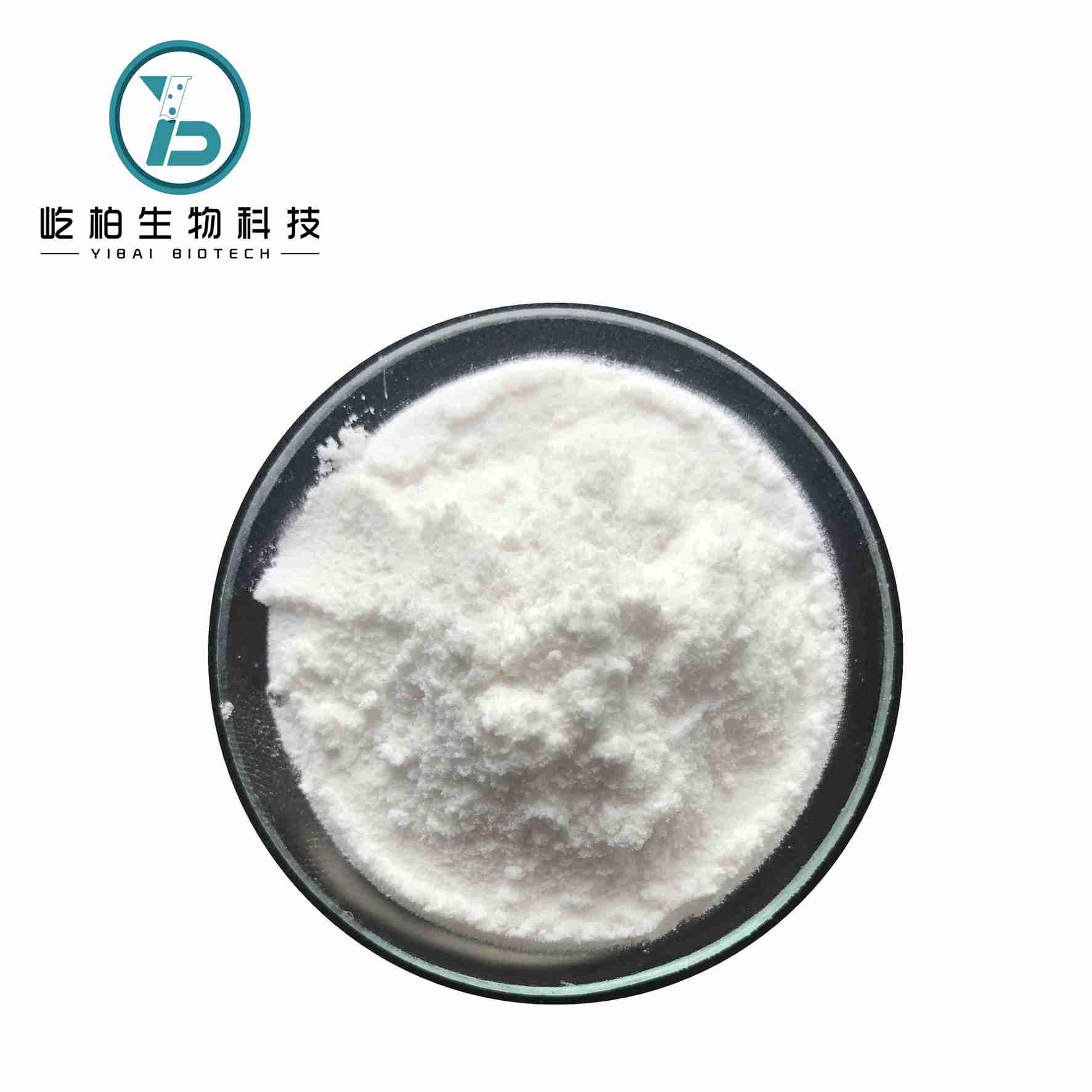 High Purity  Low Price Sildenafil citrate powder 171599-83-0 raw material