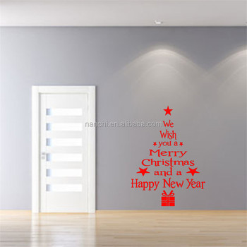 merry christmas tree we wish you happy wall decals home decorative