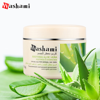 Most Popular Beauty Skin Care Sexy Lady Effectively Fairness Whitening Body Cream