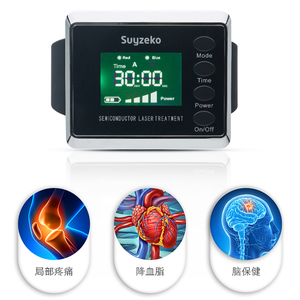 650nm laser therapy watch machine new invention blood vessel cleanlaser acupuncture device