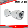 for home cctv indoor bullet ahd camera outdoor 2.0 megapixelsecurity camera system 1080p camera module