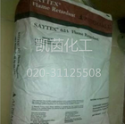 SAYTEX 621-chemical flame(fire) retardant(physical blend of brominated polystyrene and a polyester resin)