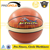 Factory Supply Basketball Ball Rubber Basketball
