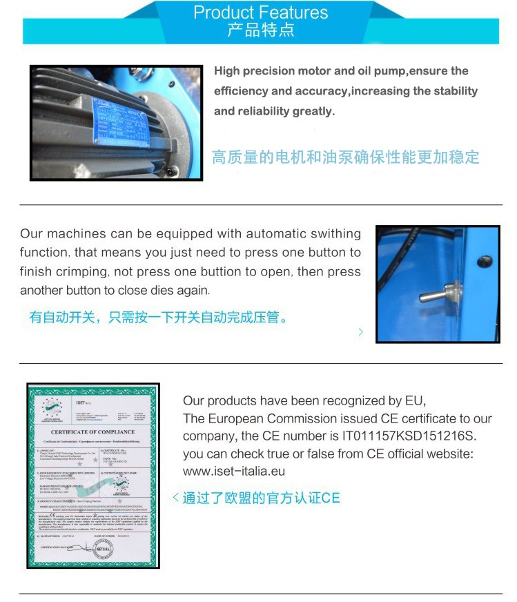 "CE 6-51mm 2"" 4SP dust free hydraulic rubber hose cutter smokeless cutting hose machine"