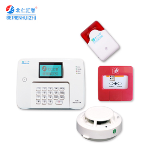 GSM wireless fire alarm detection system panel