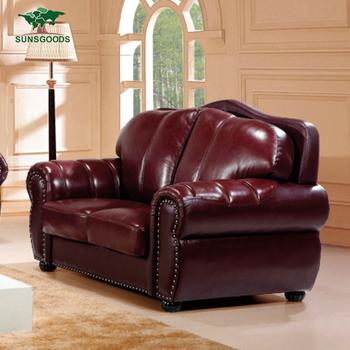 Latest Design Dark Red Leather Sofa