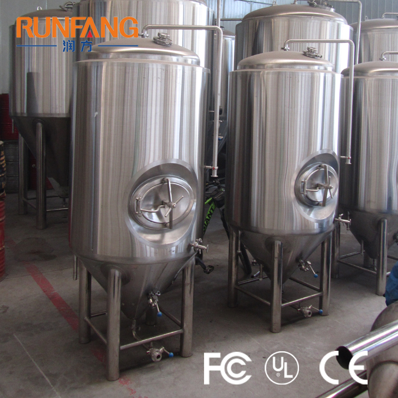 500L Hot Sale Conical Cylinder Tank For Beer Fermenting