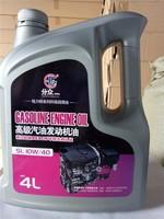 Gasoline Engine Oil compound Lubricants SL10W40 REACH certification