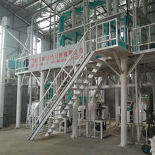 5-500ton wheat flour mill plant machinery for sale,wheat flour milling machine price