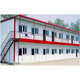 2017 Hot sale modern design prefab modular movable container prefabricated house
