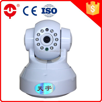 Best Price Ty Brand 300m 360 Degree Wireless Camera Best Door Viewer - Buy  360 Degree Wireless Camera,300m Suneye Wireless Ir Ip Camera,Best Door