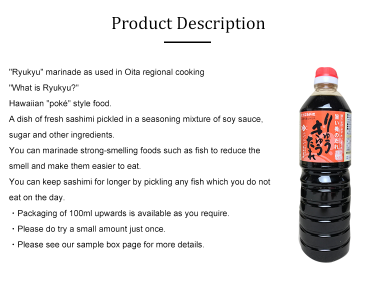 Made in Japan high quality better than fish soy sauce dipping good taste sweet soy sauce for sashimi