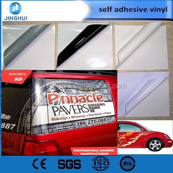 Amazion promotion 8s Adhesive Window film , Perforated Window Signs in the Industry.