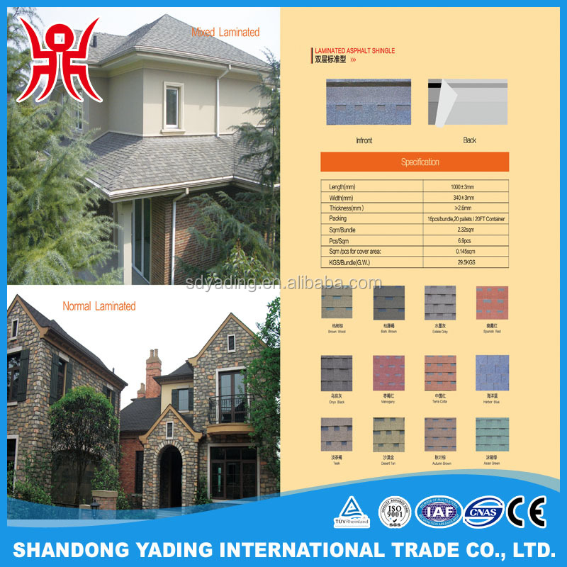 Color brown wood laminated asphalt shingle roof