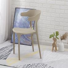 Aktion Depot Stühle Einkauf Depot Stühle Werbeartikel Und
