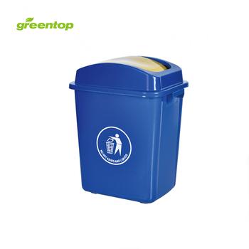 Plastic Dustbin 20 Liter Trash Can Manufacturers