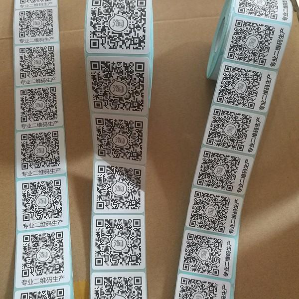 Vinyl Material Hs Codes Label,Adhesive Hs Codes Sticker