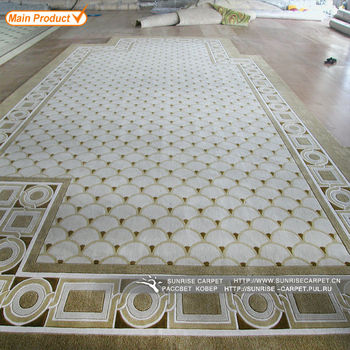 Chinese Wool Decorative Wall To Wall Carpet Buy Wall To