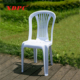 china manufacturer wholesale modern lightweight white plastic outdoor stackable chair