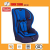 2015 hot sale baby car seat child car seat safety baby car seats for 1-12 years old chilld weight 9-36 kgs group1+2+3