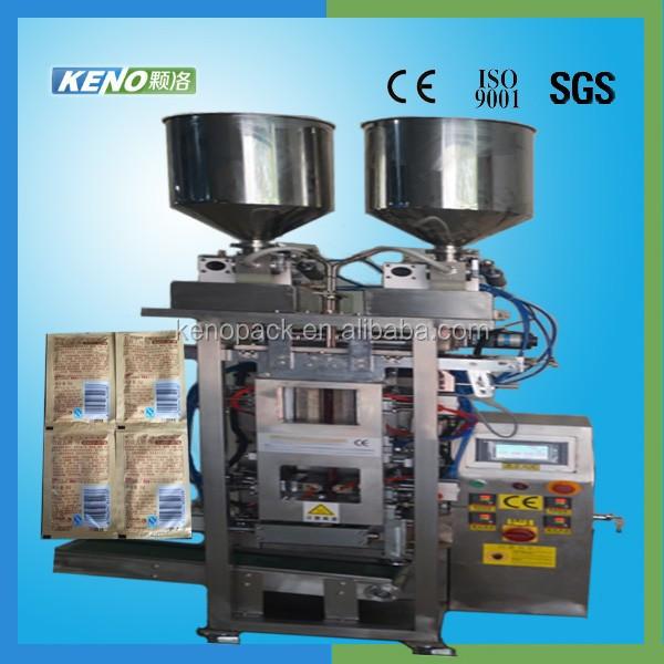 Handheld keno machine
