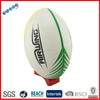 Machine Stitched rugby match ball cheap for adult