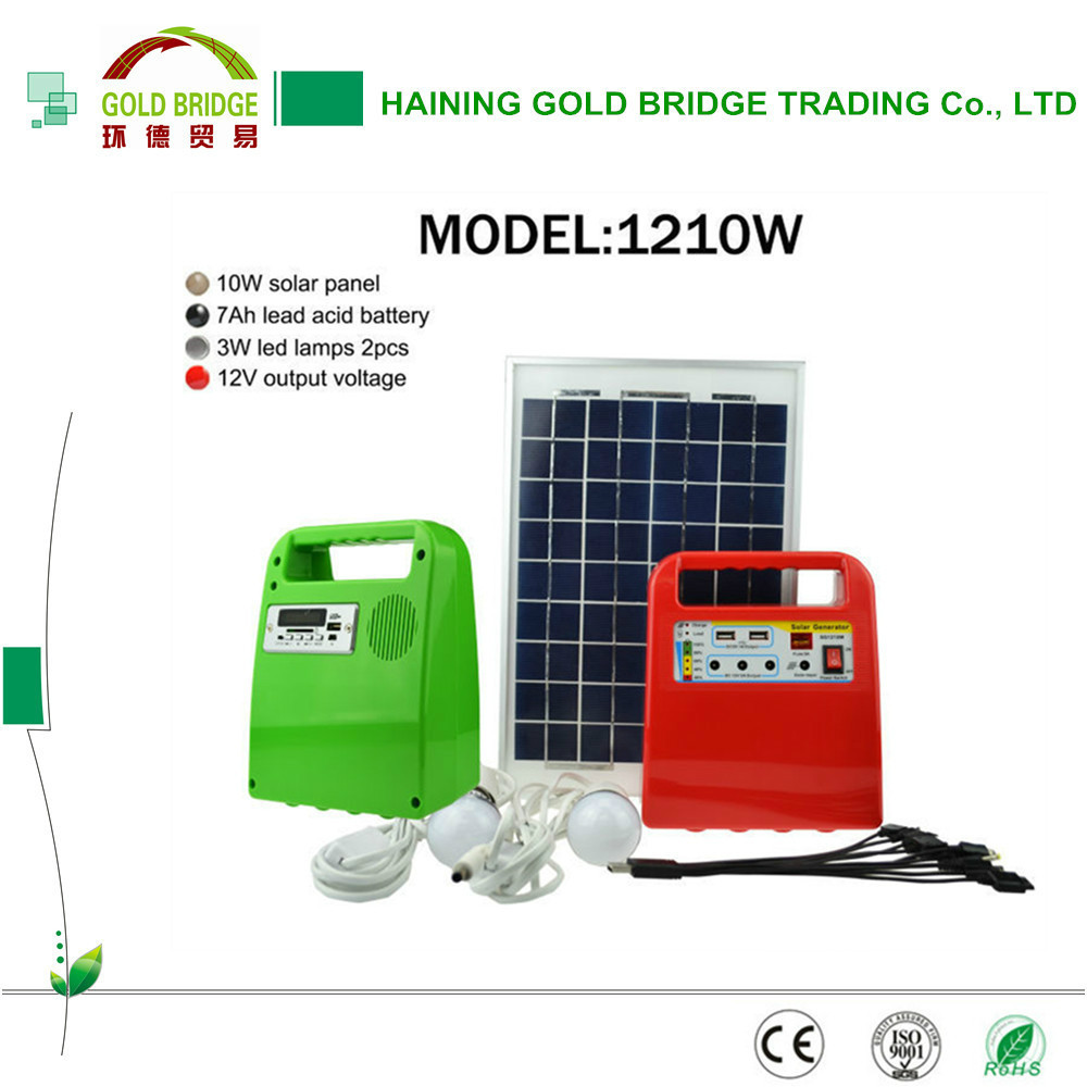 Solar Lantern Housing, Solar Lantern Housing Suppliers and ...