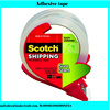 50cm Width Printing Sealing Adhesive Tape For Hand Use