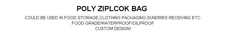 LDPE 収納スライドジップロックのビニール袋で服印刷