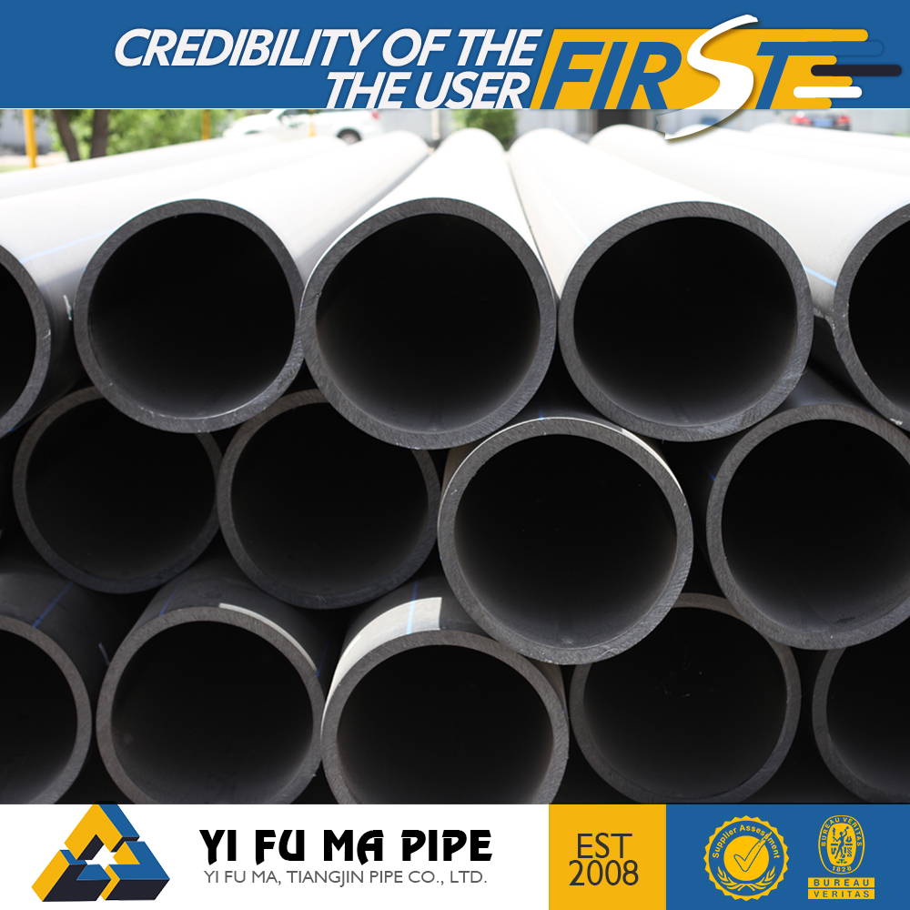 factory direct sell high quality 450mm 500mm hdpe pipe polyethylene pipe for geothermal
