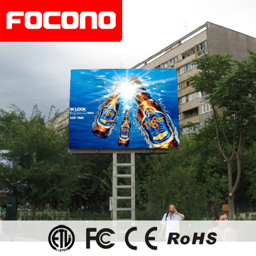 8years warranty WIFI led sign 10mm 16mm advertising led display digital outdoor led billboard