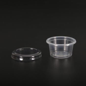 1 oz 30ml short glasses small clear disposable plastic sauce cup