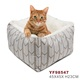 Petstar china factory cat bed cat house pet bed oxford fabric cat cave felt