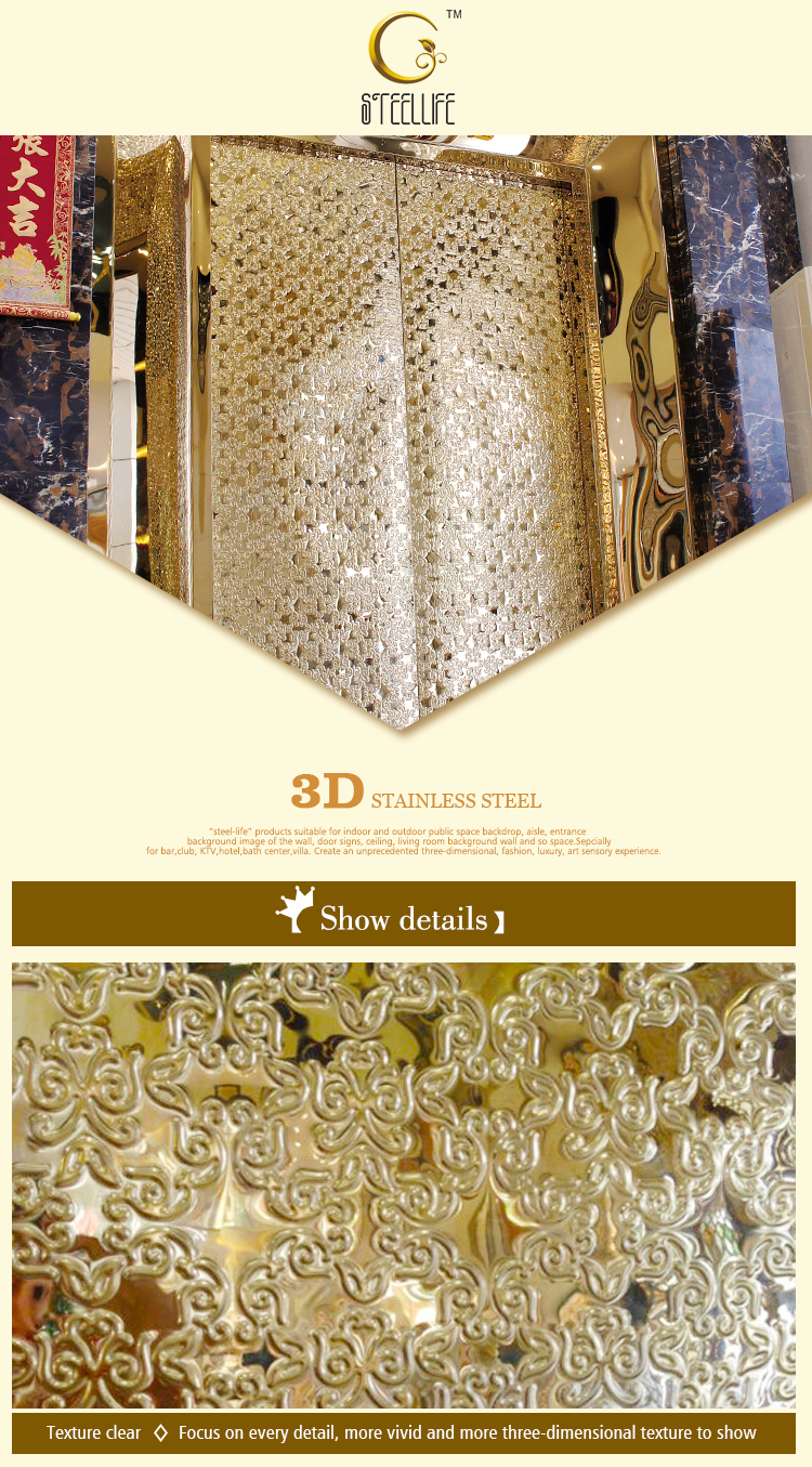 2015 new design covering electric lift stainless steel panel door