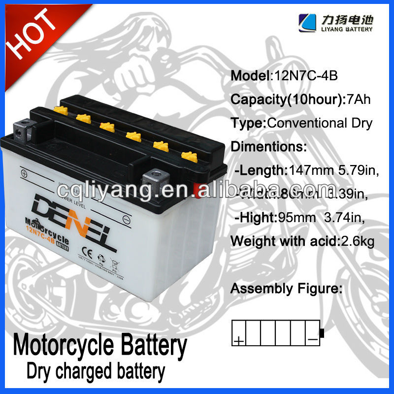 MOTORCYCLE ELCTRIC SCOOTER BATTERIES/Dry Charged Battery for motorcycle12N7C-4B, motocycle parts