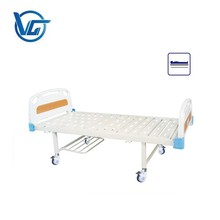 Hot sale simple patient bed flat hospital bed with ABS bedhead
