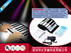 Buy piano roll up eletronic keyboard with lesson books for piano school