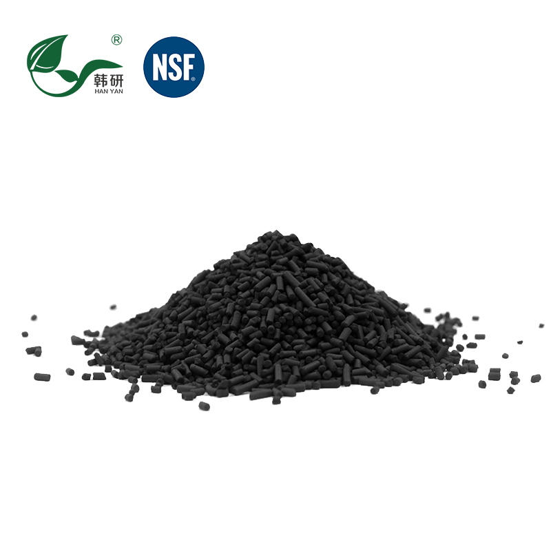 Gas Mask Activated Carbon <strong>Coal</strong> Based 2mm Activated Carbon Pellet Activated Carbon